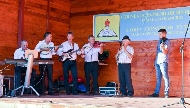 Союз українців Румунії показав старовинні вівчарські звичаї на «Полонинському літі»