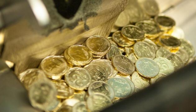 Nationalbank schafft 25-Kopeken-Münze ab