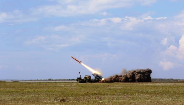 ВМС сформують три дивізіони берегового комплексу крилатих ракет