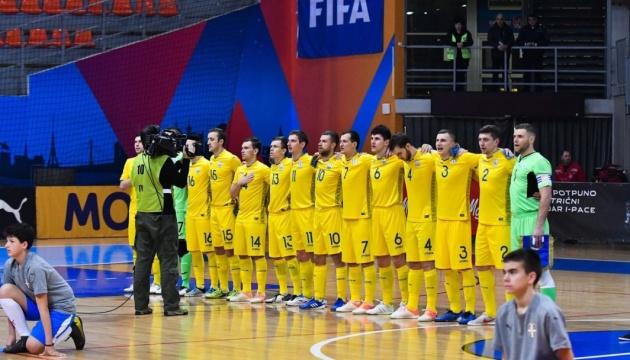 Стали відомі суперники збірної України з футзалу в кваліфікації Євро-2022