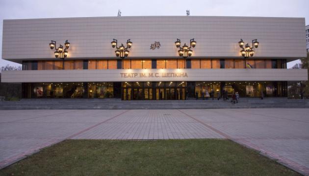 Правительство одобрило присвоение статуса национального Сумском областном академическом театра