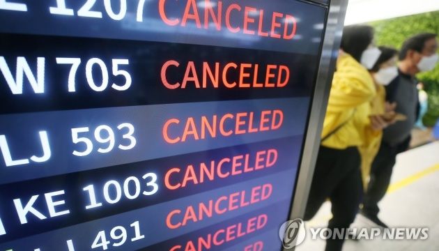 В Южной Корее отменили сотни авиарейсов из-за приближения мощного тайфуна