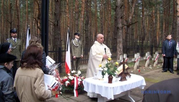 Поляки в Старобільську: бранці чи союзники?