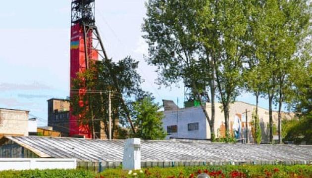 Міненерго передало до ГПУ і СБУ матеріали фінаудиту шахти «Надія»