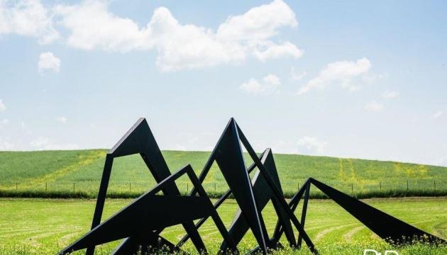 Біля Львова відкривають унікальний парк сучасної скульптури