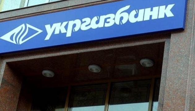 Укргазбанк видав 500 мільйонів інвестиційних кредитів