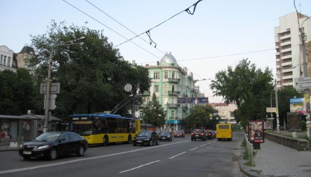 На Львівській площі з'явився сквер Анни Київської