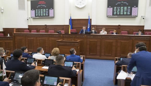 Киевсовет принял решение о создании детского кардиоцентра