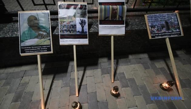 Под посольством РФ в Киеве напомнили о трагедии в Беслане