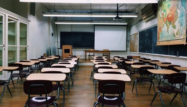 Учеба на карантине: в МОН сказали, сколько должны длиться уроки