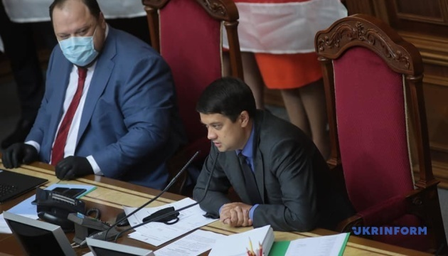 Разумков відкрив засідання Ради, у залі - 148 депутатів