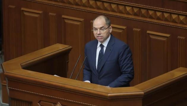 Степанов — у Раді: Реальна медицина коштує не менше 5% ВВП