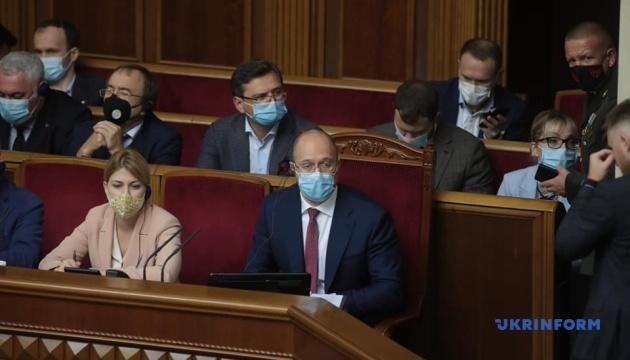 Прем'єр каже, що попередня влада відхиляла призначення довічної стипендії Олександру Зеленському