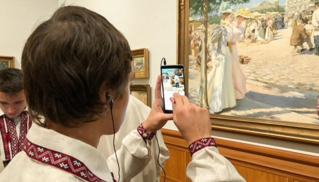 Аудиогид на украинском заработал в Латвийском национальном художественном музее