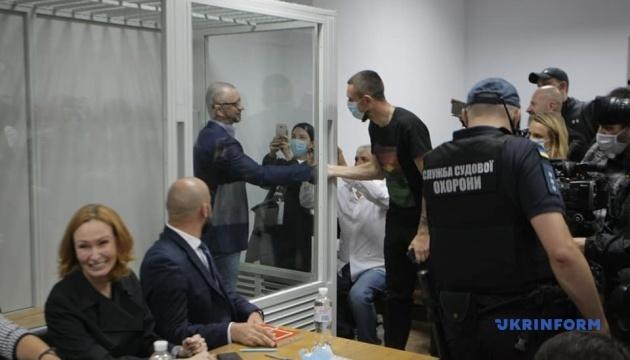 Суд начал заседание по делу Шеремета, на котором должны выбрать присяжных