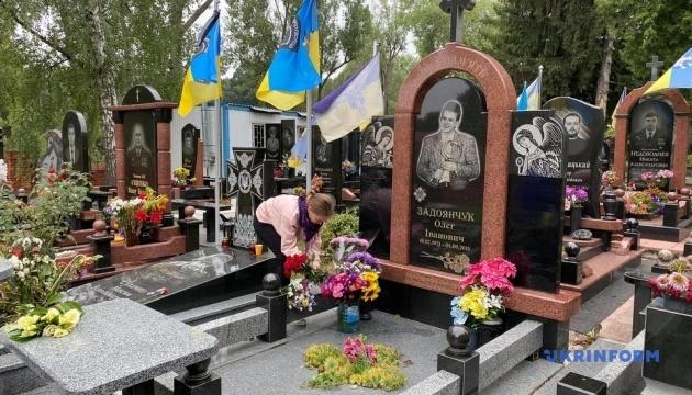 У Києві вшанували пам'ять журналіста Укрінформу Задоянчука, загиблого в АТО