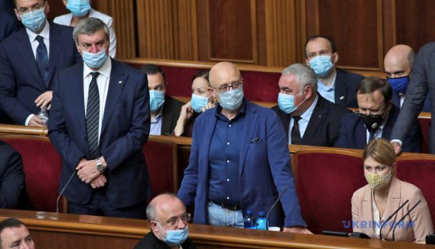 """Разумков хоче заслухати Резнікова у Раді після зустрічі """"нормандських радників"""""""