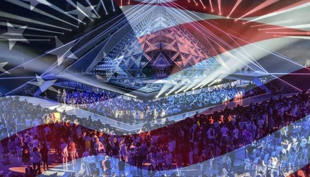США запускають власну версію Євробачення