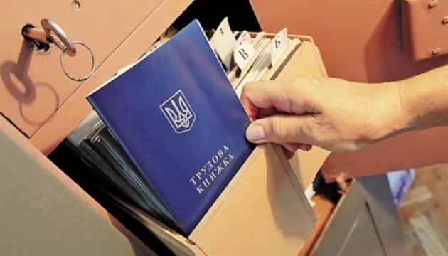Легалізація праці: у Києві перевірять роботодавців
