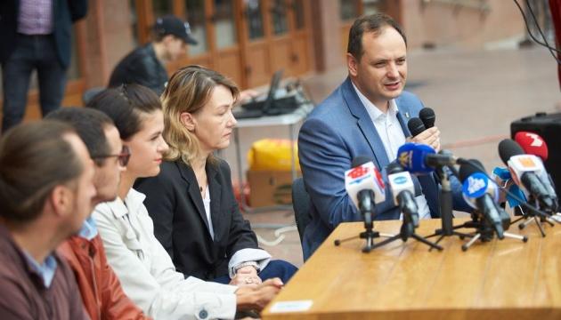 Франківськ і Тернопіль разом оскаржують «червону» зону в суді