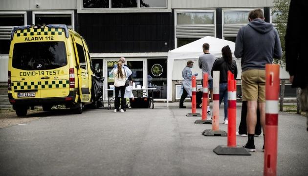 У Данії за добу - найбільше випадків COVID-19 із квітня