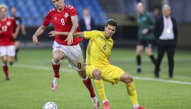 Україна зіграла внічию з Данією у відборі на молодіжне Євро-2021