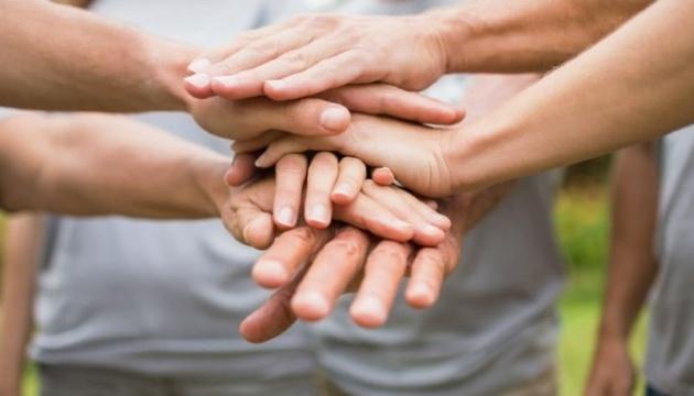 Сьогодні Міжнародний день благодійництва