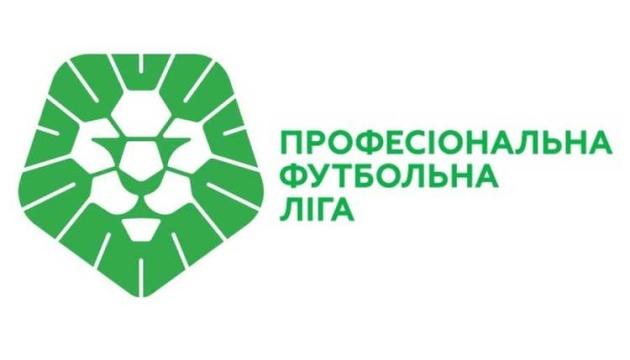 Сьогодні розпочинається чемпіонат України з футболу у Першій лізі