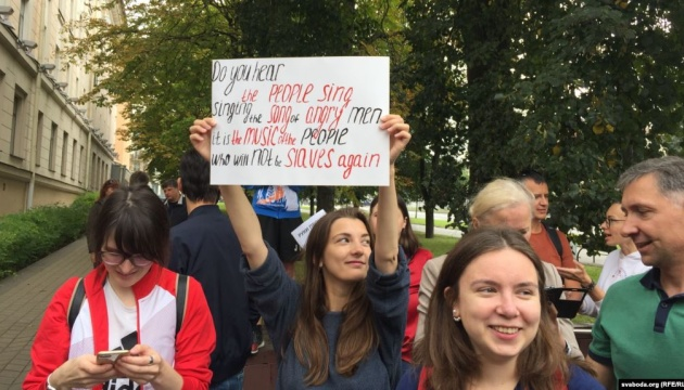 У Білорусі в п'ятницю провели понад 20 масових акцій протесту