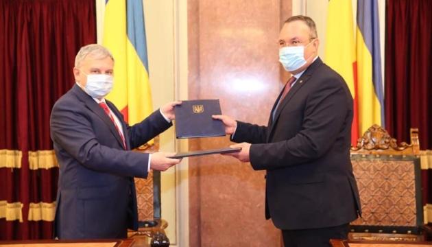 Украина и Румыния подписали соглашение о военно-техническом сотрудничестве