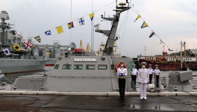 """Артилерійський катер """"Костопіль"""" поповнив ряди ВМС України"""