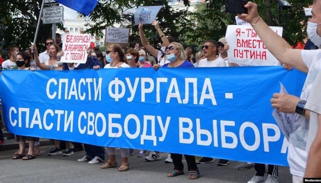 У Хабаровську пройшла вже 57-а акція протесту