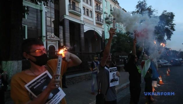 У Києві відбувається акція солідарності з Білоруссю