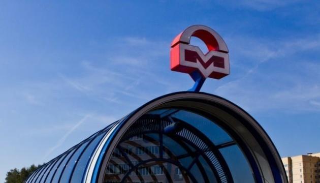 У Мінську закрили п'ять станцій метро