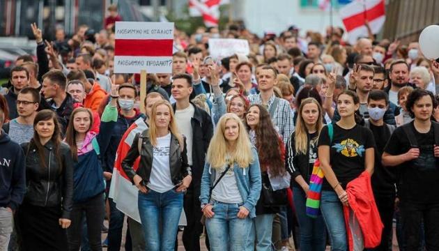 У Білорусі та інших країнах сьогодні відбудеться жіночий демарш проти репресій