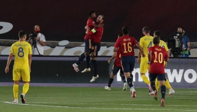 Сборная Украины проиграла команде Испании в выездном матче Лиги наций УЕФА