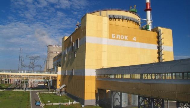 Четвертий енергоблок Рівненської АЕС вивели в плановий ремонт