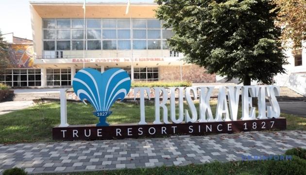 У Трускавці вже відновили роботу половина курортних медзакладів