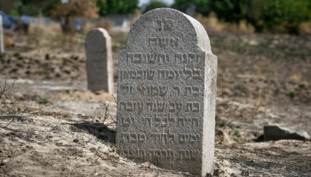 Еврейское кладбище на Верхней Хортице. Возвращение из забвения