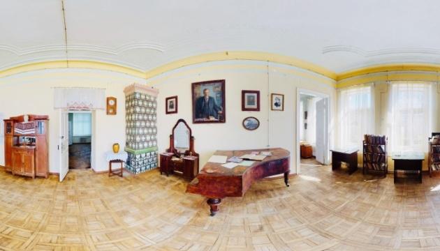 Квартиру-музей родини Франка діджиталізували