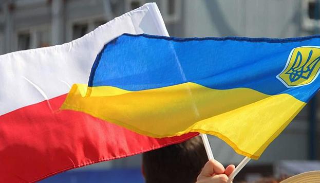 Polscy politycy upamiętnili Ukraińców, którzy ratowali ichnich rodaków w czasie wojny na Wołyniu