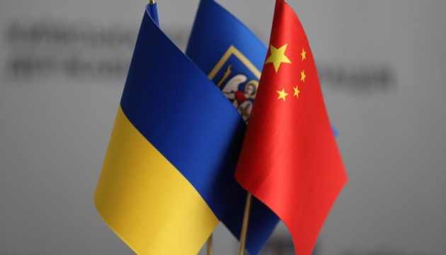 Kyiv, Guangzhou sign memorandum on development of cooperation