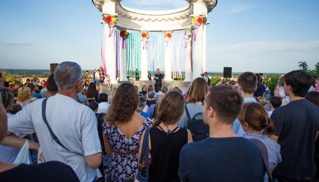 Фестиваль Meridian Poltava скасували через коронавірус