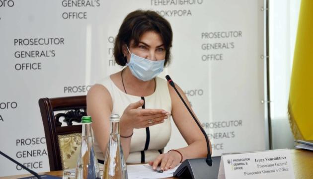 В суд направили более 1,5 тысячи обвинительных актов за военные преступления - Венедиктова