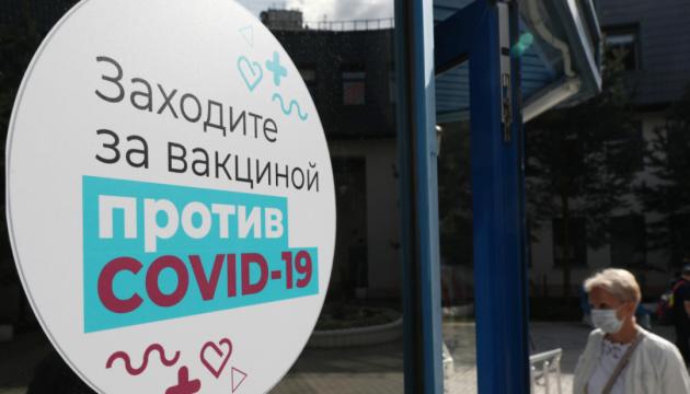 В «Слуге народа» прокомментировали заявление Качуры о закупке российской вакцины от COVID-19