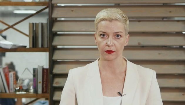 Колесниковой продлили арест до 8 ноября - адвокат