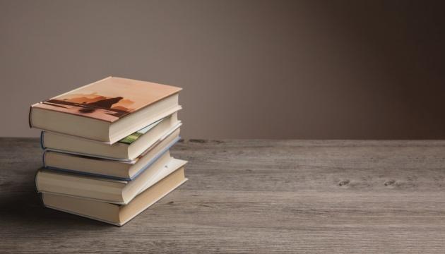Для бібліотек держава торік закупила понад 380 тисяч книжок
