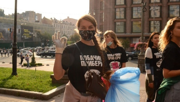 Україна 19 вересня долучиться до «Всесвітнього дня прибирання»
