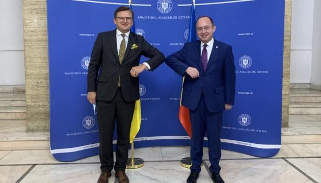 Диалог с Кулебой по проблемным вопросам имел акцент на способ их решения - глава МИД Румынии