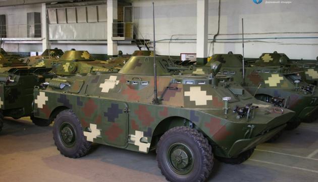 Для армії модернізували пів сотні дозорних бронемашин за стандартами НАТО